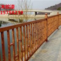 木纹漆在钢结构上施工天工品牌木纹漆施工队