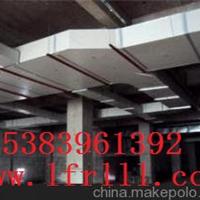 中央空调管道铁皮保温工程(备有施工资质)