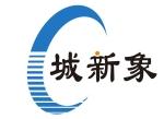 深圳市城新象科技有限公司