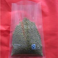 佛山真空袋生产厂家 广州食品真空袋订做
