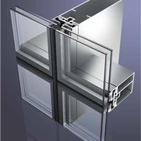 供应忠旺铝材产品幕墙铝材