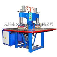 供应Pvc软膜天花高周波焊接热合机