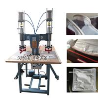 供应PVC软膜天花焊接机