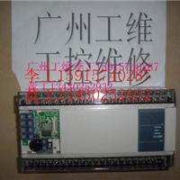 供应广州番禺佛山顺德三菱FX1N PLC维修