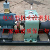 供应JJC-3,JJC-5,JJQ-8机动绞磨机 柴油型