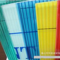 【质保十年】拜耳料 透明耐力板PC阳光板