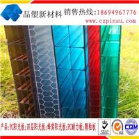 供应无锡阳光板耐力板