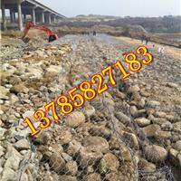 护堤护坡石笼网