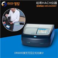 美国哈希 DR6000 紫外可见光分光光度计