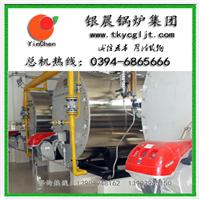 供应6-1.25公斤压力燃气蒸汽锅炉价格