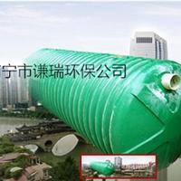 南宁市谦瑞玻璃钢制品有限公司