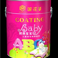 供应香港油漆涂料品牌莲花智能水漆