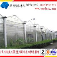 句容生态温室阳光板(专业阳光板生产厂家)