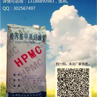 供应河北沧州羟丙基甲基纤维素价格行情