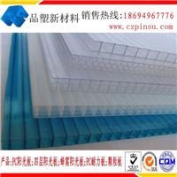 安徽阳光板耐力板厂家(温室大棚阳光板)