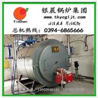 供应2吨卧式燃气蒸汽锅炉4吨卧式燃气蒸汽锅炉