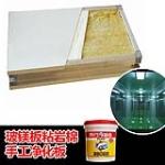 有行鲨鱼玻镁板粘岩棉板手工净化板聚氨酯胶