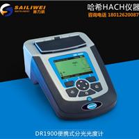 DR1900便携式分光光度计 美国hach哈希