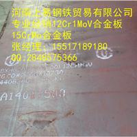 郑州12Cr1MoV钢板价格是多少