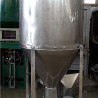 供应全自动不锈钢粉末涂料搅拌混合机