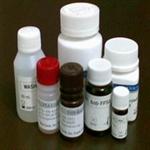 苯甲酰三氟酮