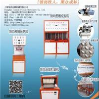 上海领尚装饰材料有限公司
