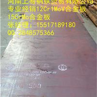 郑州12Cr1MoV钢板性能怎么样