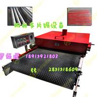 供应南京厂家直销的板材多片锯