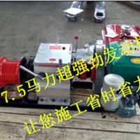 供应柴油,汽油,电动机动绞磨机厂家