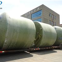 供应玻璃钢反应釜生产厂家找杭州中环!