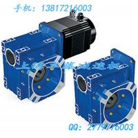 供应伺服蜗轮减速机配西门子伺服电机减速机
