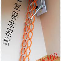 供应山西阁楼伸缩楼梯 电动阁楼楼梯
