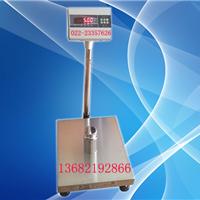 供应天津60kg电子秤