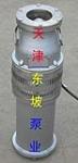 海水盐水防腐潜水泵