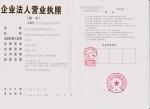 济南九龙液压机械制造有限公司