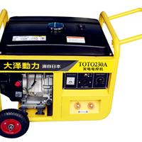 供应230a原装汽油发电电焊机