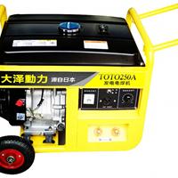 供应电打火250a汽油发电电焊机