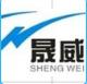 深圳市晟威科技有限公司