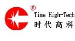 深圳市时代高科技设备股份有限公司