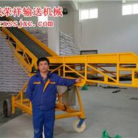 供应输送机新型产品双翼式输送机