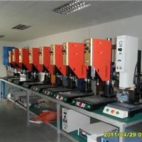 温州超声波焊接设备厂