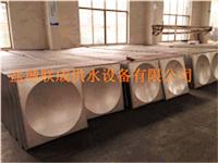 供应BDF无焊接复合水箱