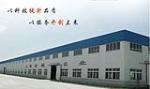 上海金凝实业有限公司