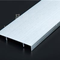 供应品铝8cm纯碱砂铝合金踢脚线