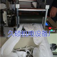 供应无纺布鞋垫一次性成型机