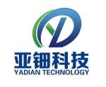 江苏亚钿防静电地板有限公司