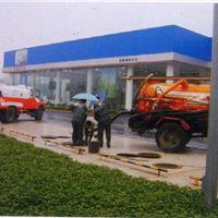 浙江杭通清淤工程有限公司