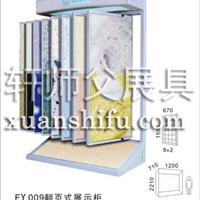 供应壁纸展示架 墙纸展架 硅藻泥展示柜