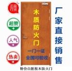 江苏凯尔消防工程设备有限公司