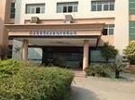 东莞市首创五金电子有限公司